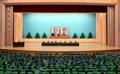 Reunión conjunta de directivos de Corea del Norte