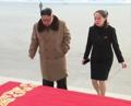 El líder norcoreano acompañado de su hermana