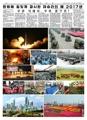 Corea del Norte alaba el 2017 como un año de 'avance dinámico'
