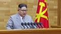 Discurso de Año Nuevo del líder norcoreano