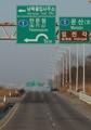 Corea del Norte reabre el canal de comunicación con el Sur