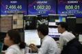 La moneda surcoreana sube frente al dólar