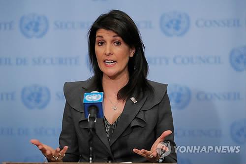 """헤일리 """"아프간-탈레반, 평화협상에 더 가까워져"""""""