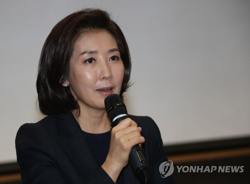 '나경원 동계올림픽 조직위원 파면' 국민청원 20만명 넘어(종합)