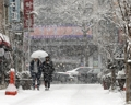 Neige à Cheongju