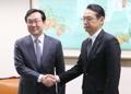 Réunion nucléaire Corée-Japon