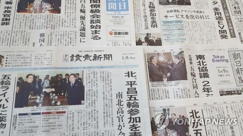 '신문 강국' 일본서도 인터넷 뉴스를 더 본다