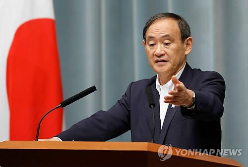 일본 관방, 정현백 장관 '화해·치유재단 청산' 언급에 반발