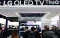 Téléviseur LG OLED IA au CES