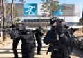 Exercice antiterroriste