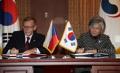 Accord fiscal Corée-Tchéquie