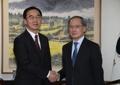 Unification minister meets Japan envoy
