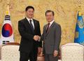 Moon avec le PM mongol