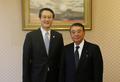 S. Korean envoy meets Japan's parliament head