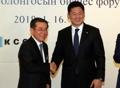 Mogolian PM attends S. Korea-Mongolia business forum