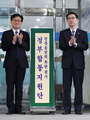 Inter-government body to support N.K.'s participation at Olympics