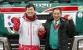 平昌五輪 日本から寄付金