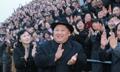 Kim Jong-un dans une université