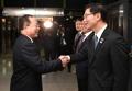 Diálogos intercoreanos
