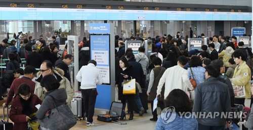 제2터미널 첫날 5만1천여명 이용…인천공항 전체이용객의 26.2%