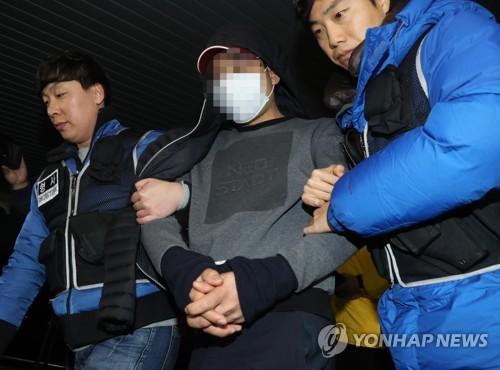새마을금고 강도 구속영장 신청…경찰, 공범 여부 조사