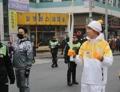 La antorcha de las olimpiadas invernales en Goyang