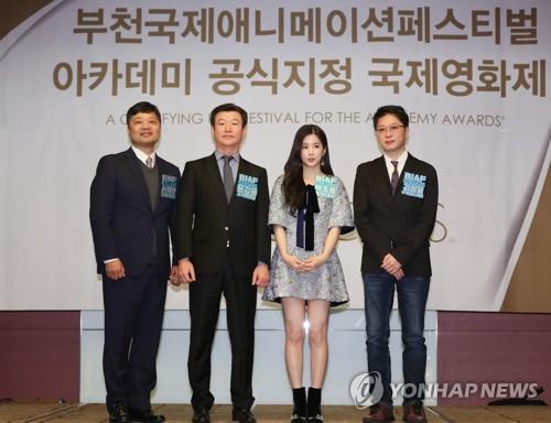 '아카데미 인증' 부천애니페스티벌, 10월 19일 개막