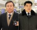 ممثلا الكوريتين يصلان إلى سويسرا
