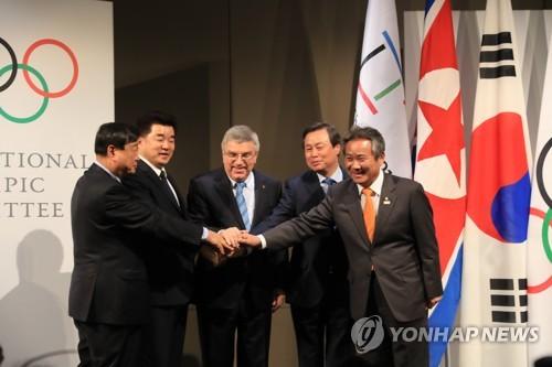 اللجنة الاولمبية الدولية : كوريا الشمالية سترسل 22 رياضيا للاشتراك في ثلاثة رياضات فى دورة بيونغ تشانغ الشتوية