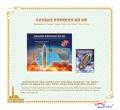 우표첩 발행한 북한