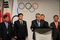 رئيس IOC يعلن عن نتيجة اجتماع خاص بمشاركة كوريا الشمالية في أولمبياد بيونغ تشانغ