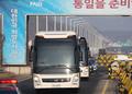 韓国入りした北朝鮮視察団
