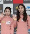 フィギュア女子五輪代表 四大陸選手権へ