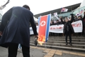 Rally against N. Korea's Olympic participation