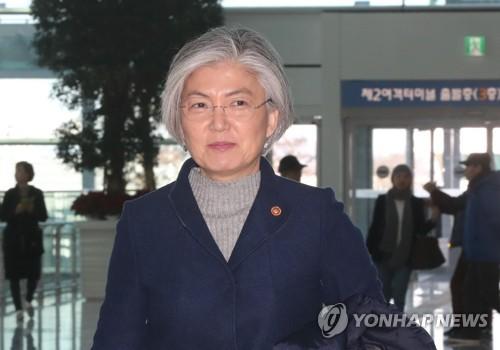 강경화, 26일 유엔인권이사회 참석…연설서 北인권 거론