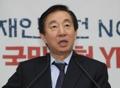 """한국당 """"제왕적 대통령 권력분산에 개헌초점 맞출 것""""(종합)"""