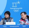 PyeongChang Olympic ceremonies director