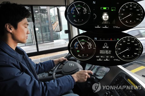 현대차, 평창올림픽 운행 수소버스에 졸음경고장치 적용