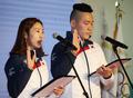 PyeongChang Olympics team launched