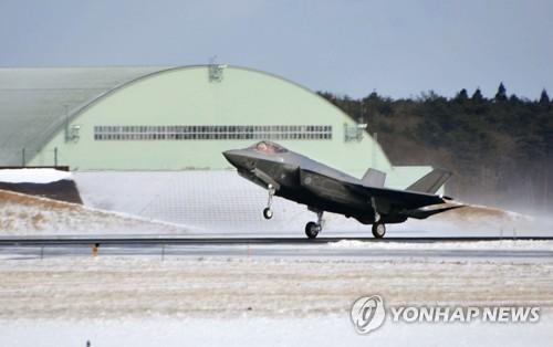 """日, 최신예 전투기 F-35A 본격 운용…""""순항미사일도 탑재"""""""