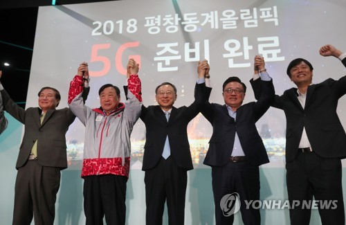 "KT ""내년 3월 '완벽한 5G' 선보이겠다"" 선언"