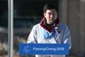 Ouverture du village des athlètes de PyeongChang