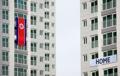 Drapeau nord-coréen au village des athlètes