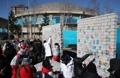 Mur de la trêve olympique