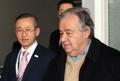 Secrétaire général de l'ONU en Corée