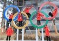 Athlètes suisses au village olympique