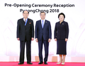 Moon avec le chef d'Etat protocolaire nord-coréen