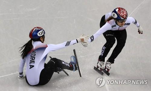 [올림픽] 태극낭자 3,000m 계주서 금메달 도전…내일의 하이라이트(2..