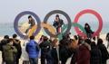 Los anillos olímpicos en Gangneung