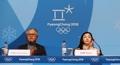 Kim Yu-na en los JJ. OO. de PyeongChang